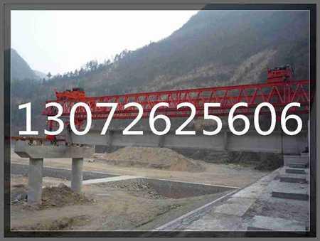 云南昆明架桥机